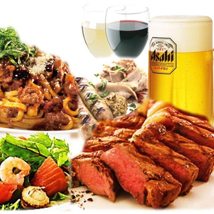 Food and drinks that are provided by Volks