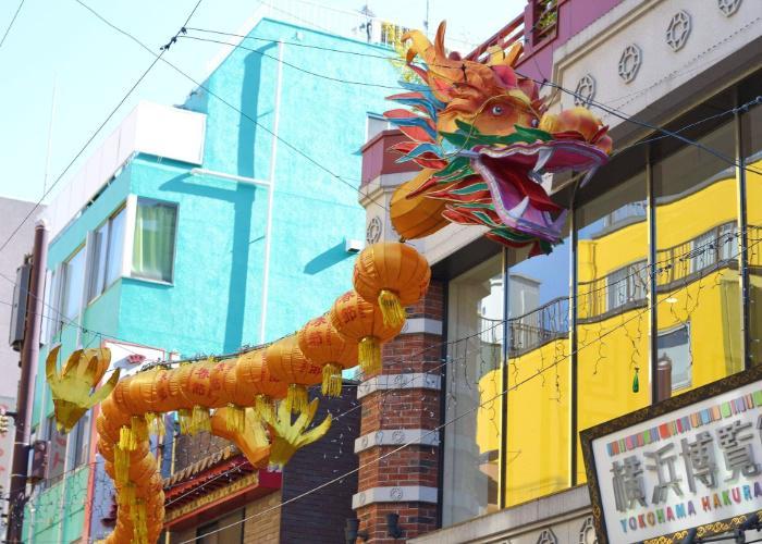 Yokohama Chinatown decorated for Chinese New Year